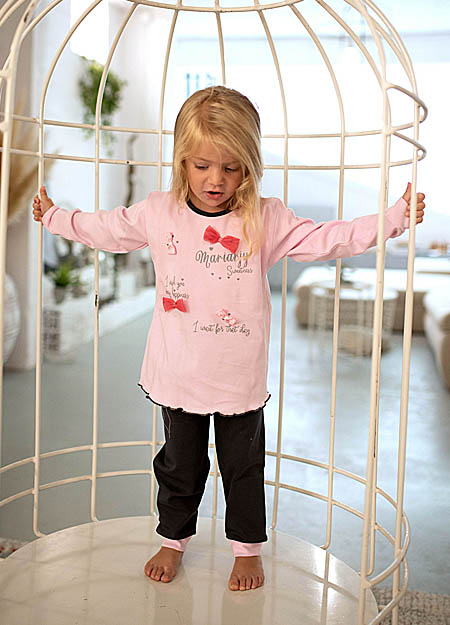 Πυτζάμα παιδική χειμερινή HAPPY FAMILY 204